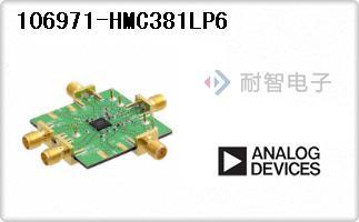 106971-HMC381LP6