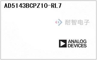 AD5143BCPZ10-RL7