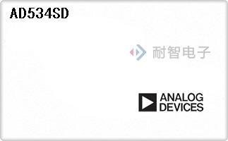 AD534SD