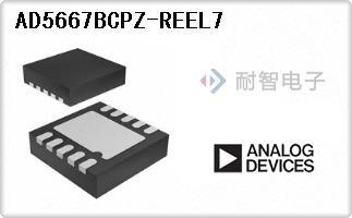 AD5667BCPZ-REEL7