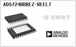 AD5724RBREZ-REEL7