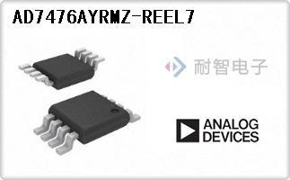 AD7476AYRMZ-REEL7