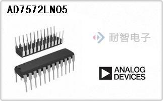 ADI公司的模数转换器芯片-AD7572LN05