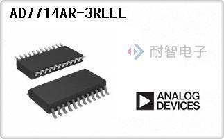 AD7714AR-3REEL