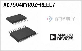 AD7904WYRUZ-REEL7