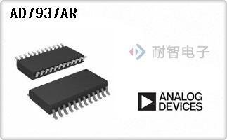 ADI公司的数模转换器芯片-AD7937AR