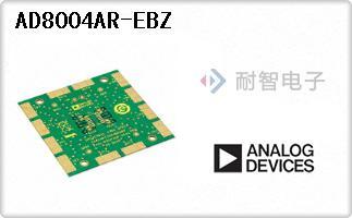 AD8004AR-EBZ