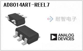 AD8014ART-REEL7