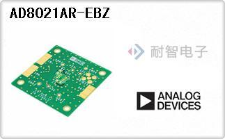 AD8021AR-EBZ