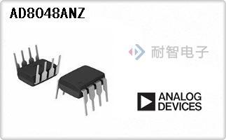 ADI公司的运算放大器,缓冲放大器芯片-AD8048ANZ