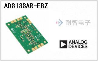 AD8138AR-EBZ