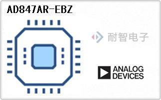 AD847AR-EBZ