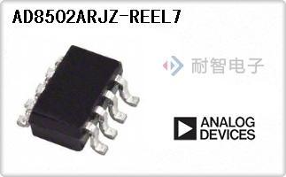 AD8502ARJZ-REEL7