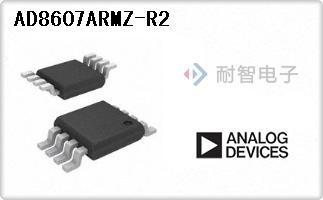 AD8607ARMZ-R2