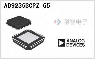 AD9235BCPZ-65