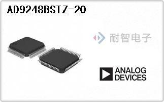 AD9248BSTZ-20