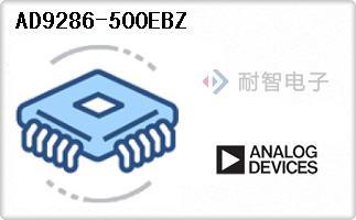 AD9286-500EBZ