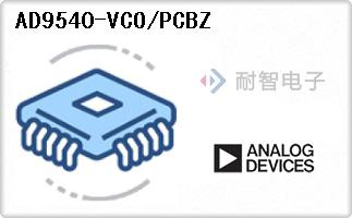 AD9540-VCO/PCBZ