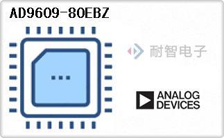 AD9609-80EBZ