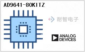 AD9641-80KITZ