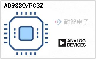 AD9880/PCBZ
