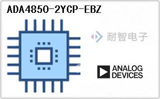 ADA4850-2YCP-EBZ