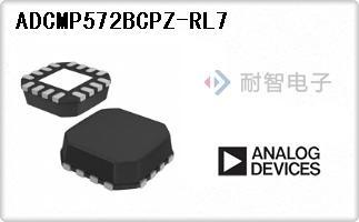 ADCMP572BCPZ-RL7