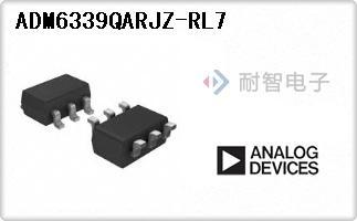 ADM6339QARJZ-RL7
