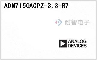 ADM7150ACPZ-3.3-R7