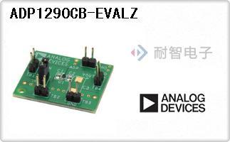 ADP1290CB-EVALZ