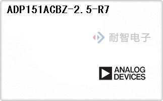 ADP151ACBZ-2.5-R7