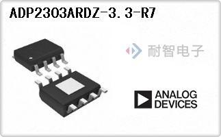 ADI公司的DC-DC开关稳压器芯片-ADP2303ARDZ-3.3-R7