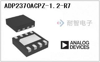 ADP2370ACPZ-1.2-R7