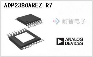 ADP2380AREZ-R7