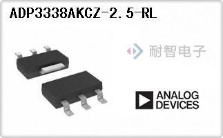 ADP3338AKCZ-2.5-RL