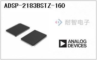 ADSP-2183BSTZ-160