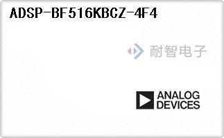 ADSP-BF516KBCZ-4F4