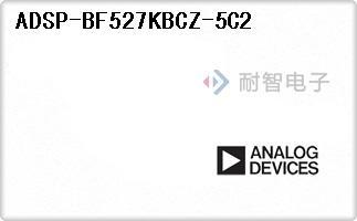 ADSP-BF527KBCZ-5C2