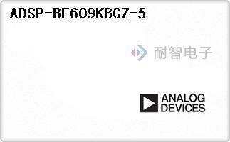 ADSP-BF609KBCZ-5