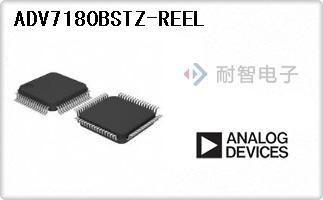 ADV7180BSTZ-REEL