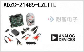 ADI公司的嵌入式MCU及DSP评估板-ADZS-21489-EZLITE