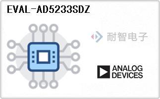 EVAL-AD5233SDZ