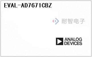 EVAL-AD7671CBZ