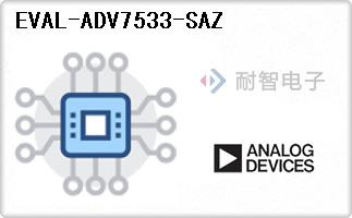 EVAL-ADV7533-SAZ