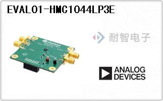 EVAL01-HMC1044LP3E