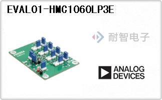 EVAL01-HMC1060LP3E