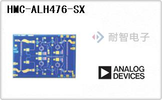 HMC-ALH476-SX