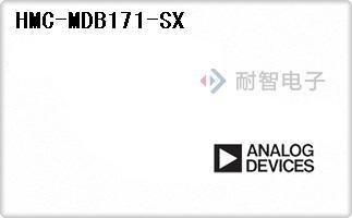 HMC-MDB171-SX