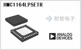 HMC1164LP5ETR