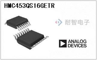 HMC453QS16GETR